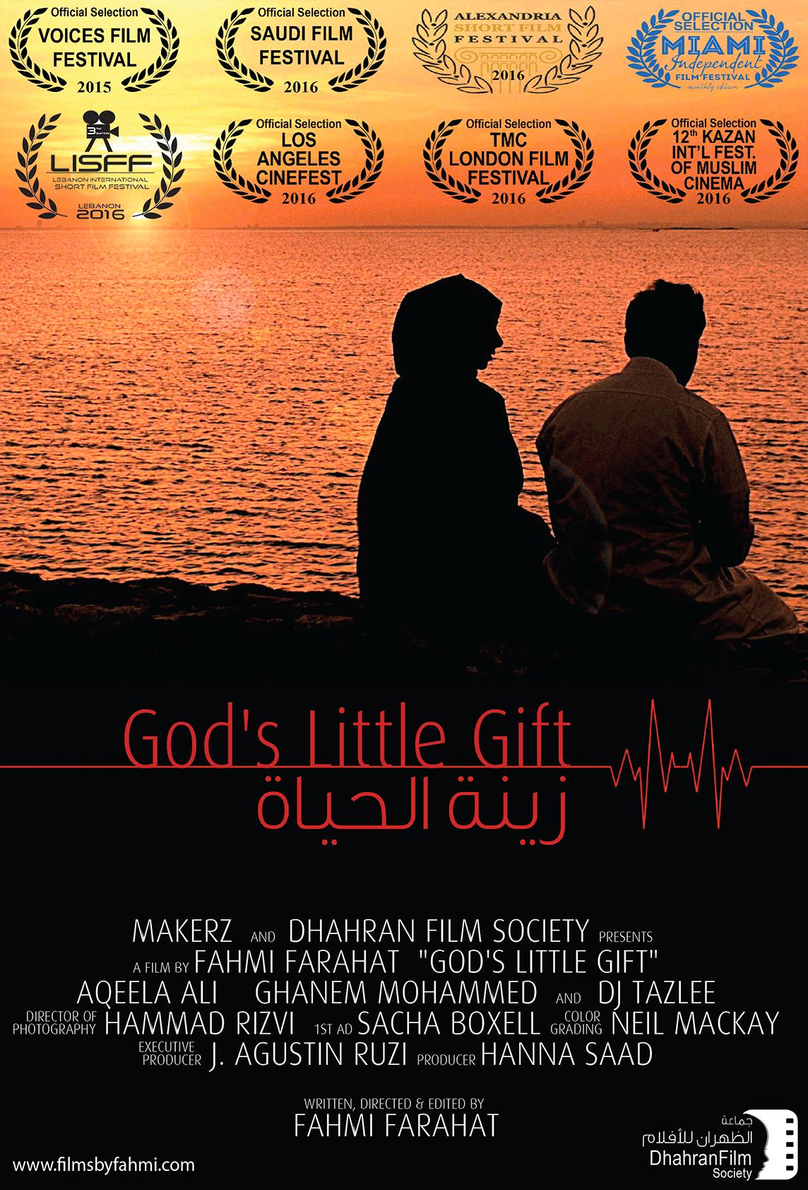 God's Little Gift