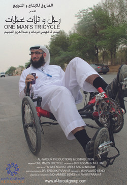 One Man and A Tricycle