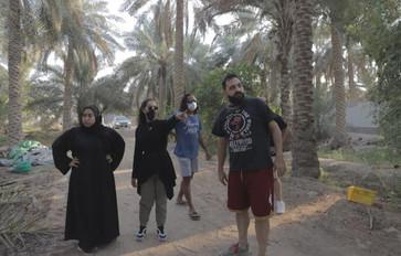 يأجوج: لعنة إرم فيلم سعودي تفاعلي مباشر يوم ٣٠ نوفمبر