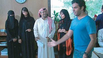 فيلم سعودي عن العمل المختلط: العيب في الرجل