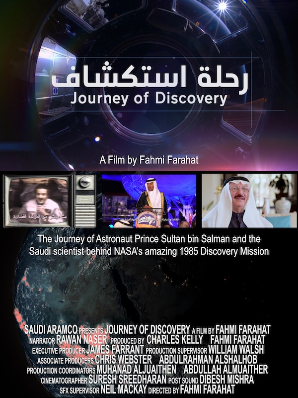 Journey of Discovery
