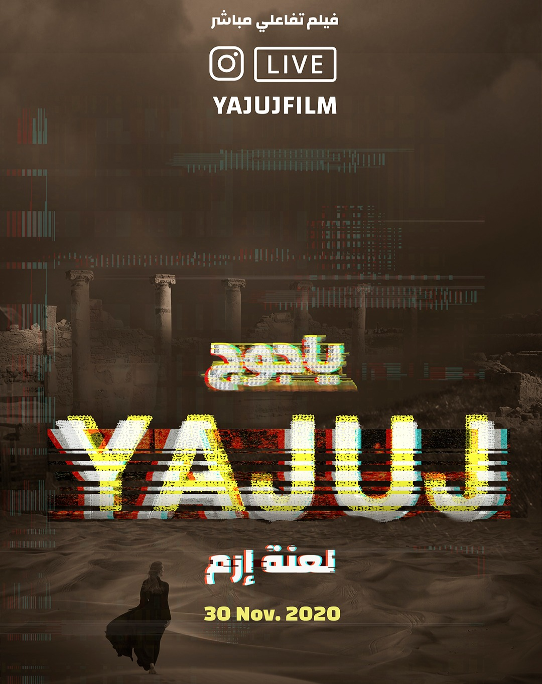 Yajuj: Curse of Iram