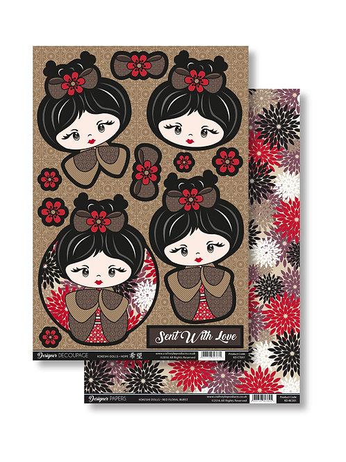 Kokeshi Dolls - Hope