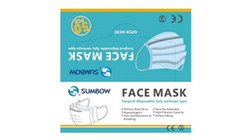 3PLY Face Mask