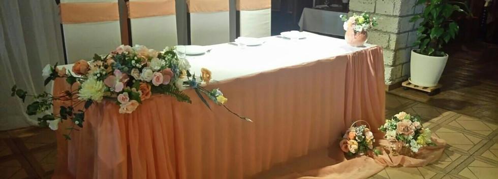Персиковая свадьба в Киеве