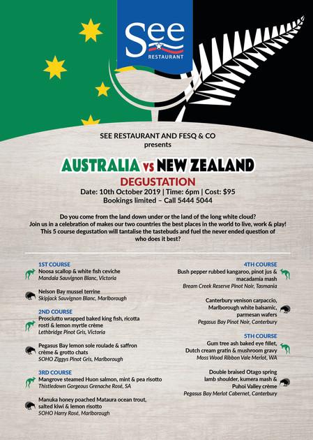 Australian vs New Zealand Wine dinner (2