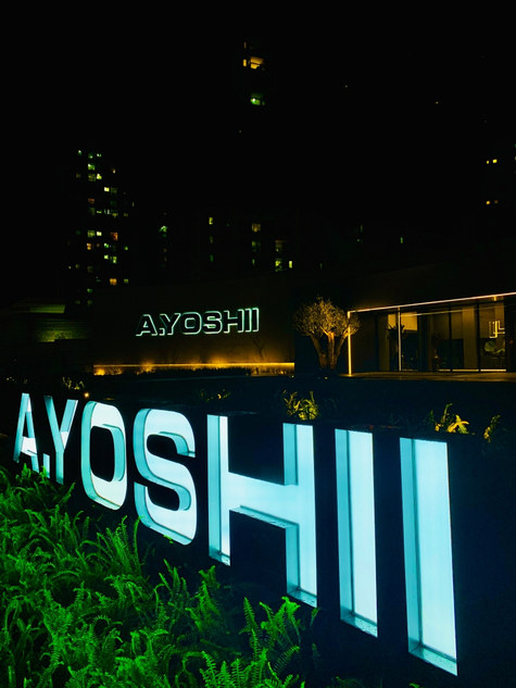 Letreiros luminosos | A.Yoshii | VSO Visão