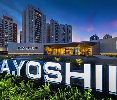 fachada com letreiro | a.yoshii engenharia