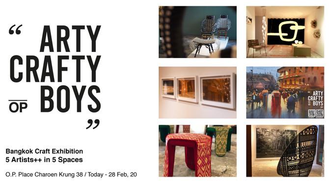 Hideaway Craft Exhibition in Bangkok นิทรรศการคราฟท์ที่ซ่อนตัวในกรุงเทพฯ