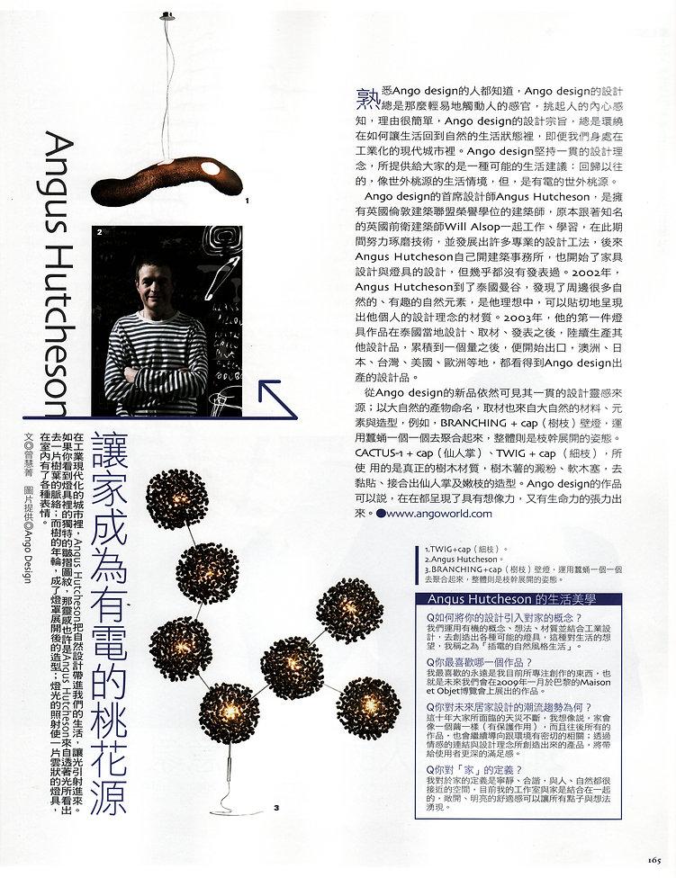 Angus Hutcheson i Taiwan magazine