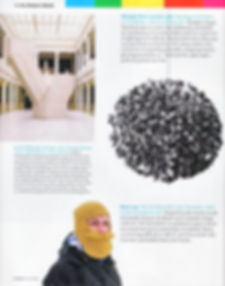 silk cocoon lightin in dwell magazine