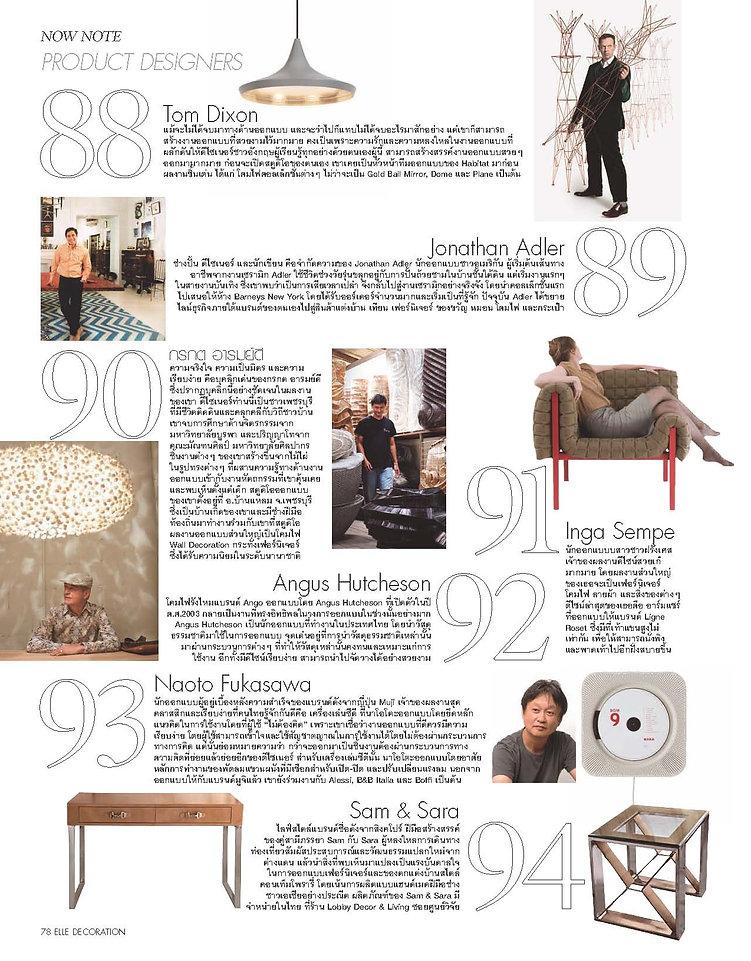 Ango lead designer in Elle decration magazine