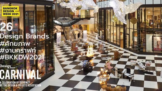 26 ดีไซน์แบรนด์ ศักยภาพงานคราฟท์ ใน Bangkok Design Week