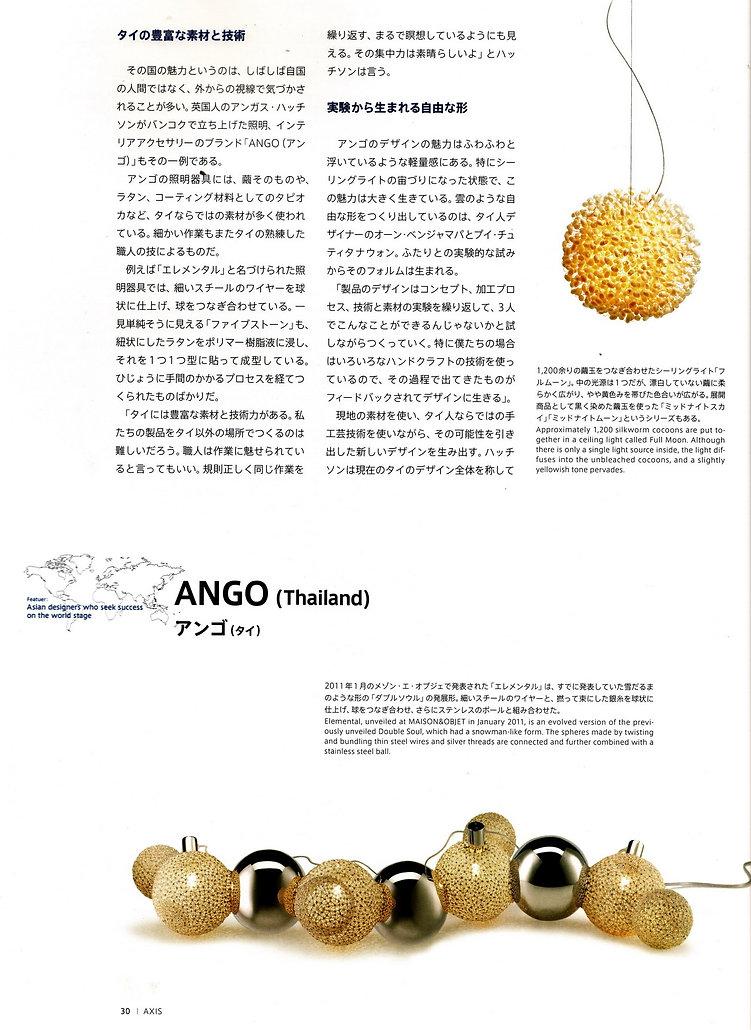Silk cocon pendant by Ango