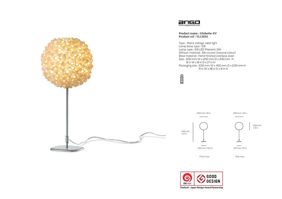 Good design award Table light