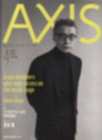 Axis Magazine in Japan