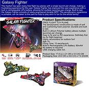 galaxyfighterweb.jpg