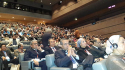 ICID Conference