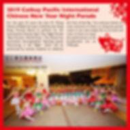 CNY_postcard_1.1.jpg