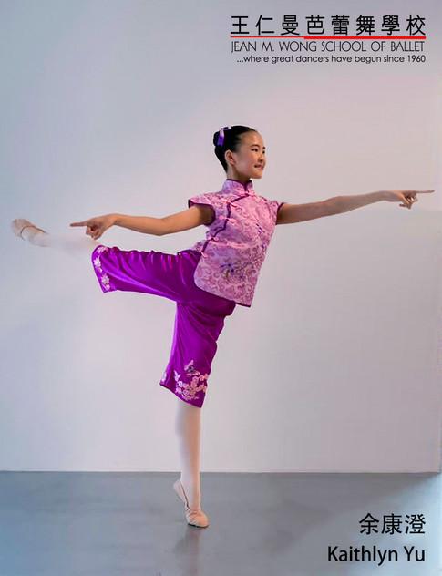 Kaithlyn Yu