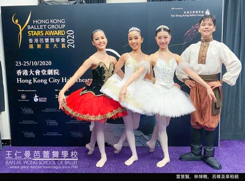 Sophie Le Couedic, Kiara Lam, Lui Ching, Micheal Koo