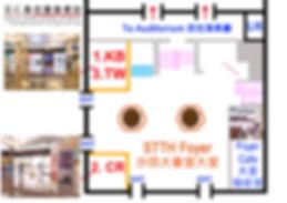 STTH lobby.jpg