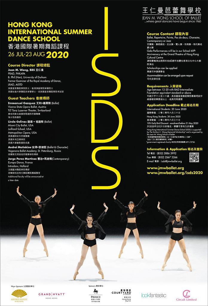 ISDS_2020_Poster.jpg