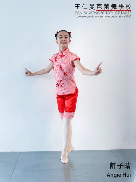 Angie Hui