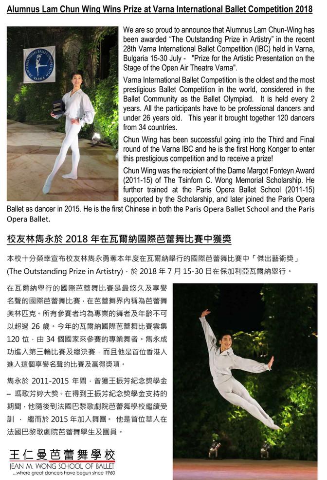 Alumnus Lam Chun Wing Wins Prize at Varna International Ballet Competition 2018