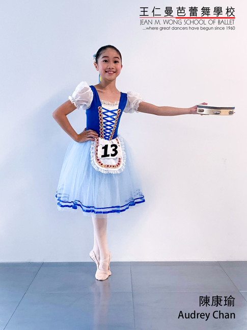 Audrey Chan