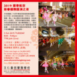 CNY_postcard_2.1.jpg