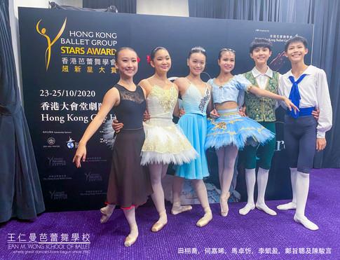Lee Hoi Ying, Gabriella Ho, Alice Ma, Anastasia Tin, Leo Kwong, Anson Chan