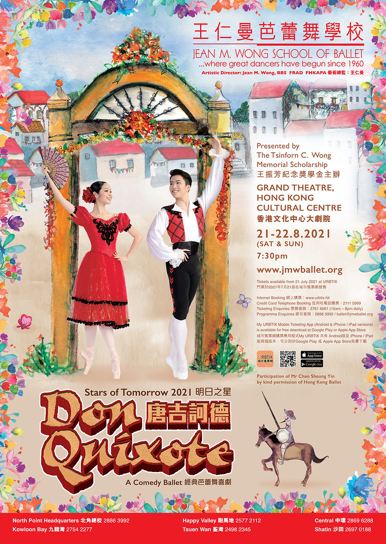 SOT2021 poster.jpg