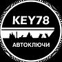 логотип итог ля черного фона пнг.png