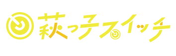 アイコン有_カラー_横.png