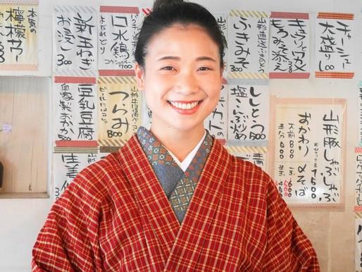 【萩ミライ探訪 #03】東京で働く料理人守永江里さん・20代