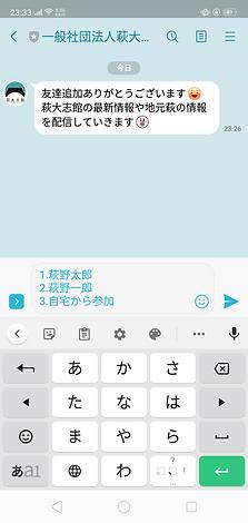 Screenshot_2020-06-27-23-33-41-35.png