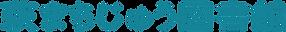 logo_lite.png