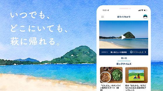 Apple_5.5_Google.jpg