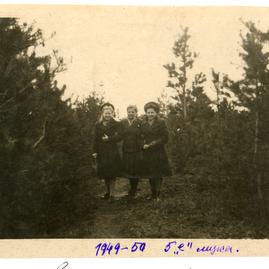 1949-50 г.BMP