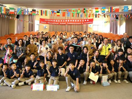 均頭國際學校首屆畢業典禮 落實思想國際化