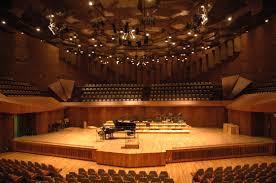 Salle Nezahualcoyolt, UNAM. commons wikimedia