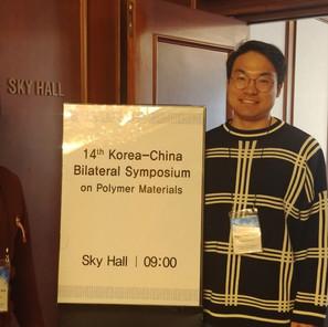 2018 14th Korea-China Bilateral Symposium on Polymer Materials(4~8th, Nov.)
