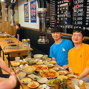 2020 Summer Group Dinner