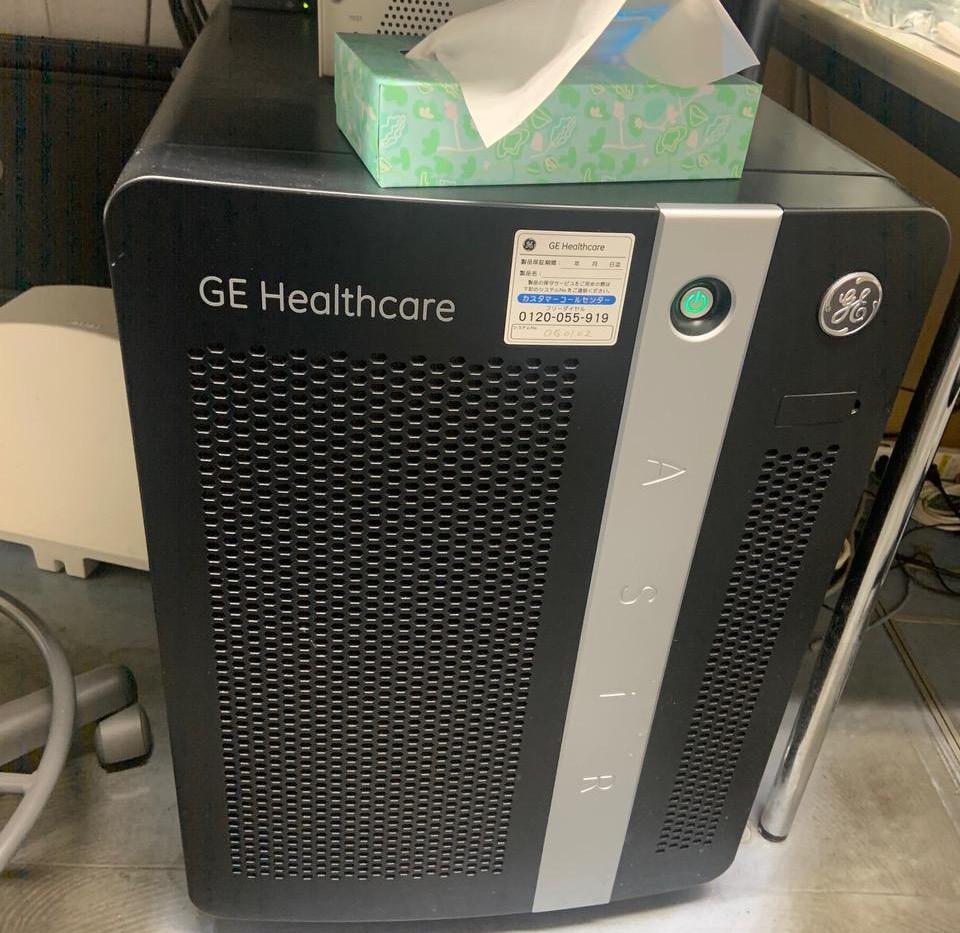 GE Optima 128 slice