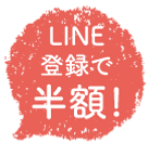 menu_chiryou-02.png