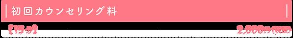 自由が丘 鍼灸 不妊 美容鍼 不妊治療 妊活 子宝 逆子 東横線 目黒線 大井町線 奥沢 世田谷 肩こり 腰痛 ぎっくり腰 口コミ 評判 お灸 温活 冷え