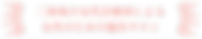 TOP_300px-19.png