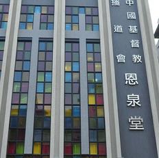 39-43 Hau Wong Road