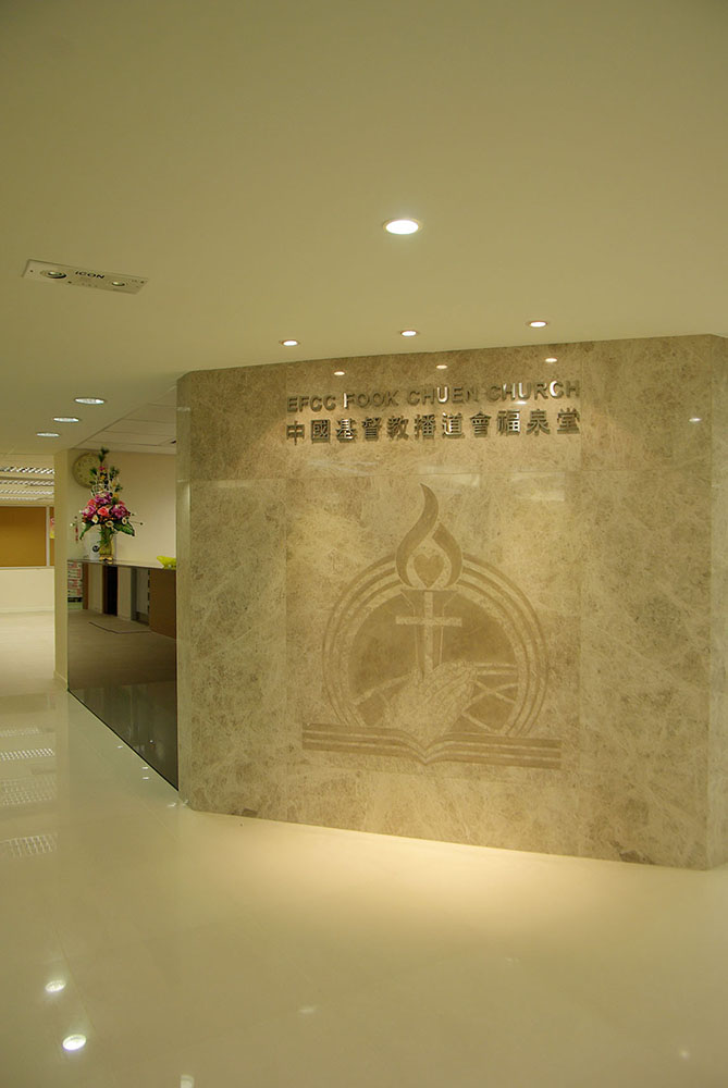 Trade Square, 681 Cheung Shan Wan Road-01